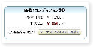 マケプレ出品.jpg
